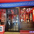 麵屋花魁東京豚骨拉麵店 (22)29.jpg