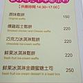 下午茶系列3.jpg