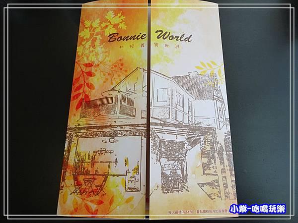 邦妮義饗世界menu (2)54.jpg