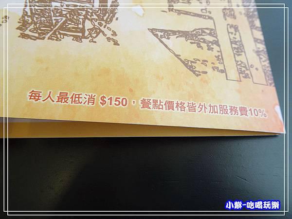 邦妮義饗世界menu (3)55.jpg