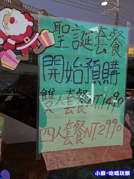 聖誕套餐預購 (2)20.jpg