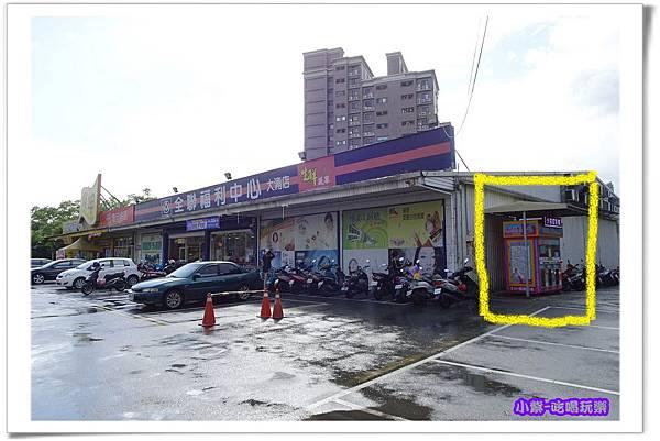 全聯-大湳分店 (5)10.jpg