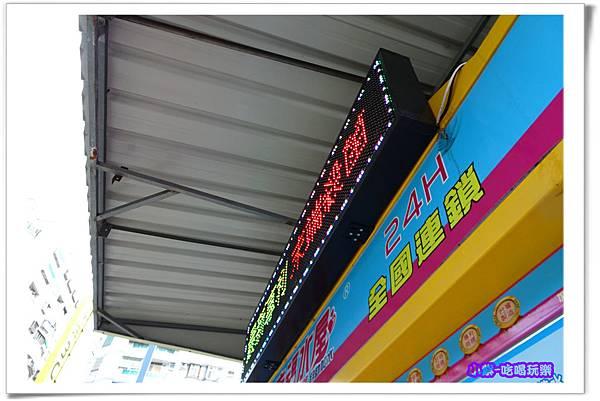 幸福水屋-加水站 (1)19.jpg