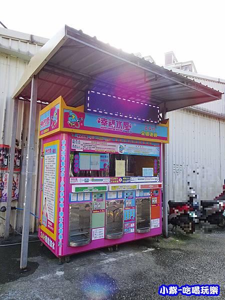 幸福水屋-加水站 (2)0.jpg