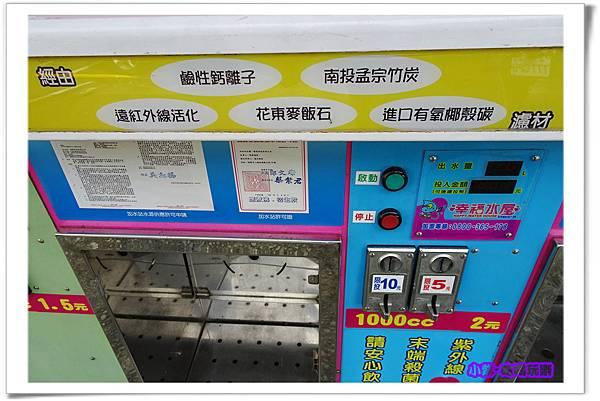 黃-夢宗竹炭 (3)30.jpg