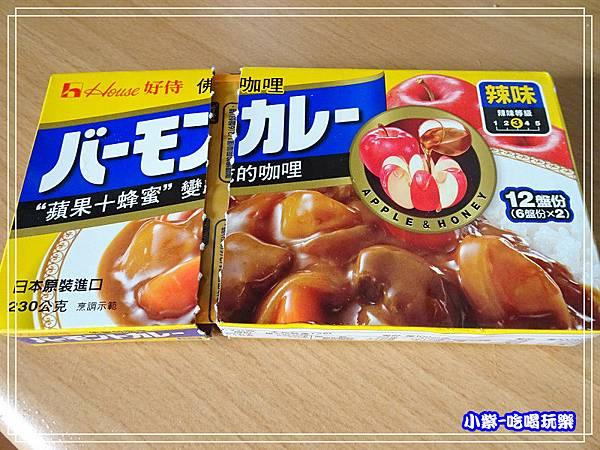 咖哩梅花豬15.jpg