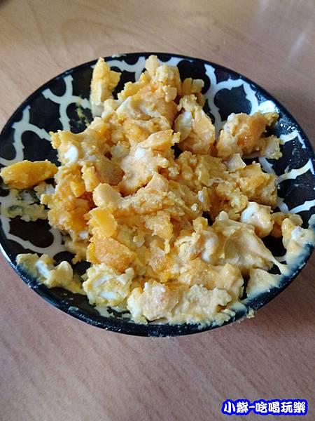 切碎鹹蛋黃0.jpg