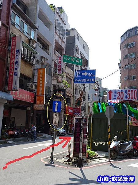 武昌街 (1)10.jpg
