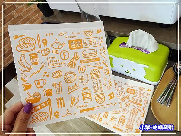 紙袋-不沾手 (2)37.jpg