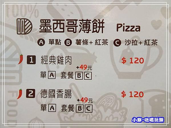 墨西哥薄餅-menu13.jpg