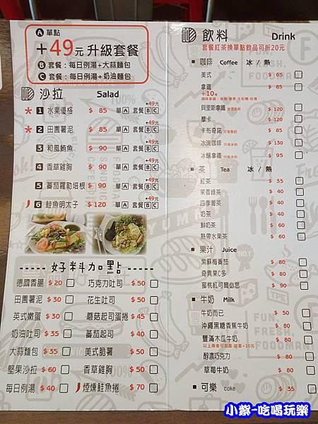 豐滿三明治MENU (1)20.jpg