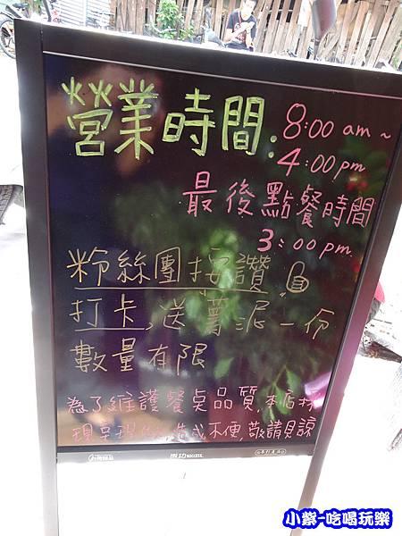 豐滿總匯三明治 (10)22.jpg
