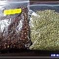 花椒-小茴香0.jpg