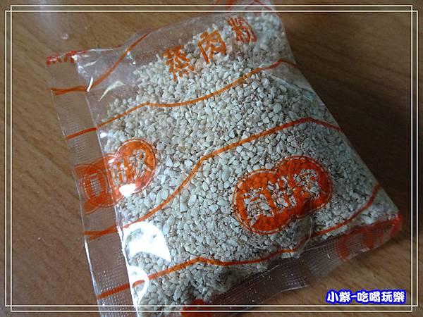 粉蒸南瓜肉 (8)10.jpg