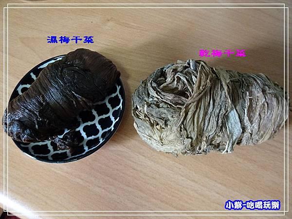 梅干菜9.jpg