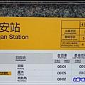 4中和新蘆線-景安站 (1)0.jpg