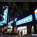 中正路-中興街口 (3)8.jpg