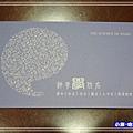 天長居士-神奇姓名學 (5)19.jpg