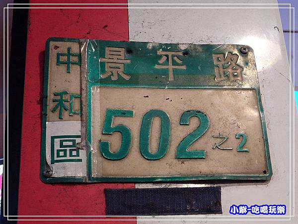 台灣新雞王 (6)3 - 複製.jpg