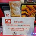 台灣新雞王 (7)4 - 複製.jpg