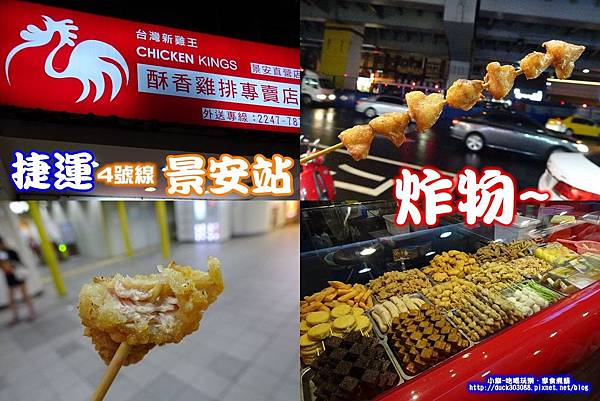 台灣新雞王 -拼圖 - 複製.jpg