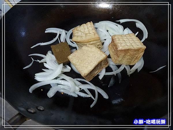 咖哩燒黃金豆腐 (4)5.jpg