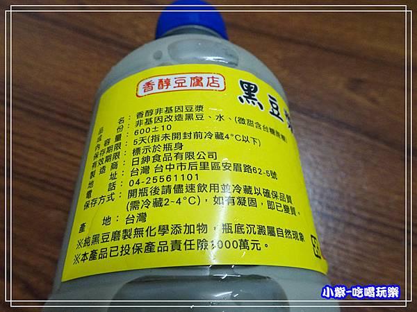 黑豆豆漿 (3)23.jpg