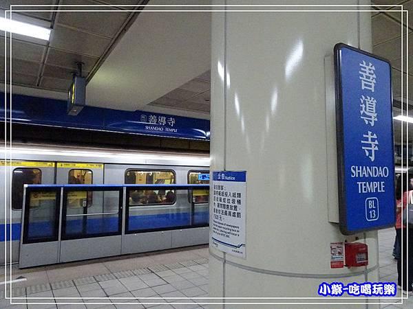 善導寺站14.jpg