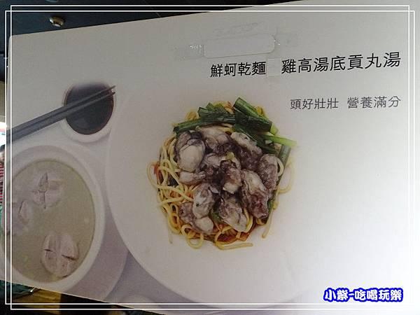 雙月食品 (12)42.jpg