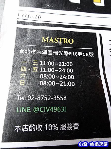 MASTRO-內湖店2.jpg
