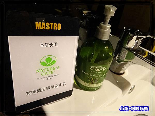 mastro洗手間 (1)23.jpg