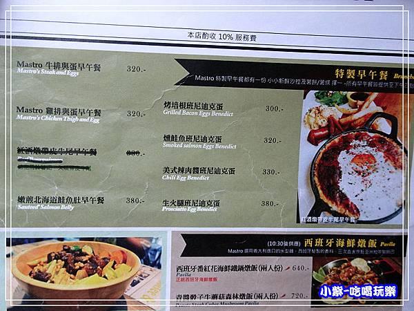 早午餐&燉飯menu40.jpg