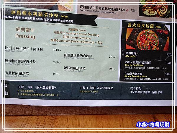 沙拉類menu45.jpg