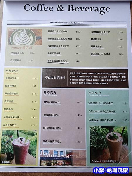 咖啡&花果茶6.jpg
