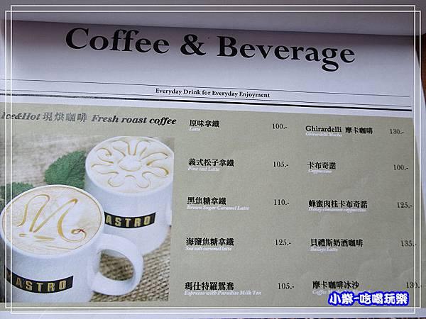 咖啡33.jpg