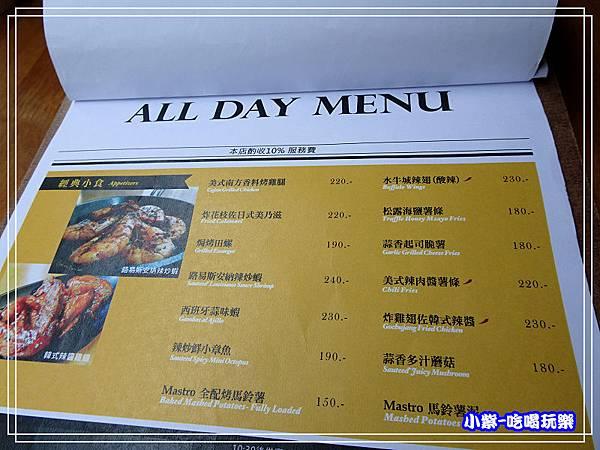 經典小食menu58.jpg
