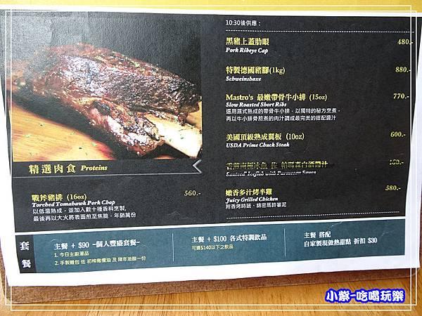 精選肉食menu57.jpg