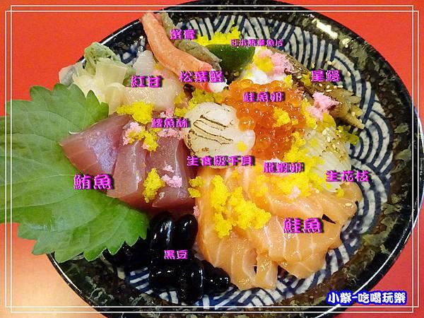 八八御膳丼 (4)7.jpg