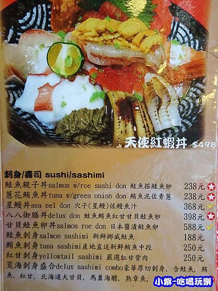 刺身壽司5.jpg