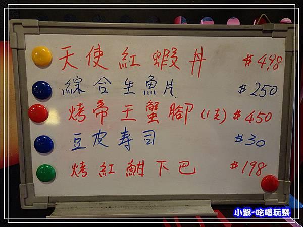 板橋-八八食堂 (5)43.jpg