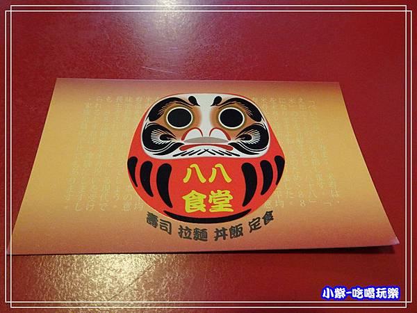 板橋-八八食堂 (9)46.jpg