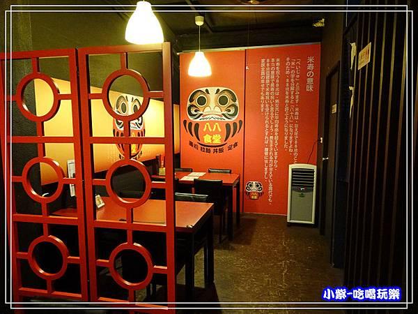 板橋-八八食堂 (16)40.jpg