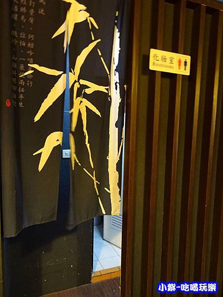 板橋-八八食堂 (17)12.jpg