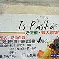 奶油白醬-培根 (3)6.jpg