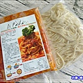 波隆納蘑菇肉醬義大利麵 (2)13.jpg