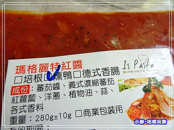 瑪格麗特紅醬-燻鴨 (4)30.jpg