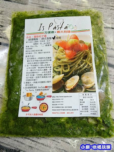 羅勒松子醬 (3)8.jpg
