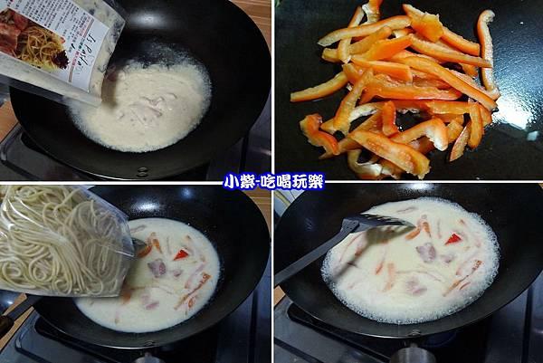 奶油白醬-培根 ..jpg