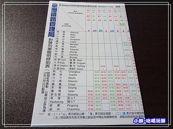 折頁 (2)8.jpg