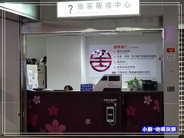 旅客服務中心0.jpg